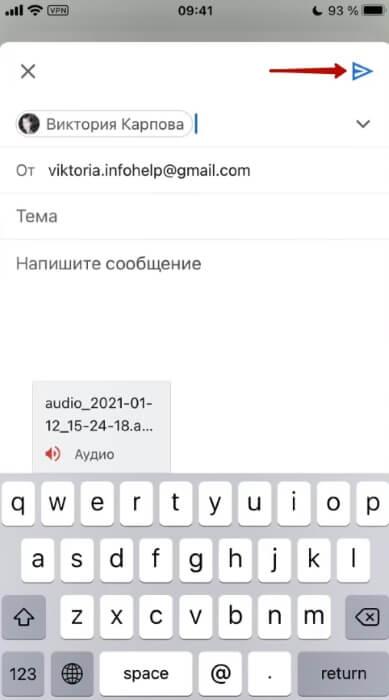Как прослушать аудиофайл с расширением AMR на Гугл Диске?