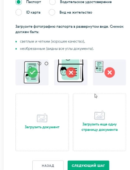 Как создать кошелек Advcash? Обзор аккаунта