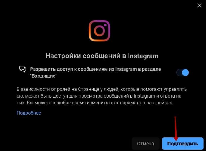 Тренируемся создавать чат-бота для Instagram через сервис Таргет Хантер